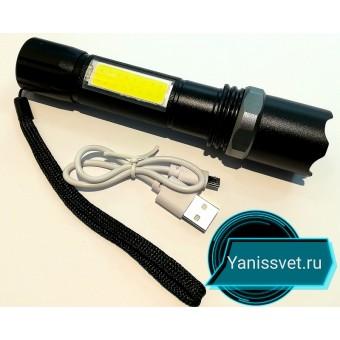 Фонарь  светодиодный аккумуляторный с з/у