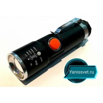 Фонарь ручной светодиодный аккумуляторный с з/у