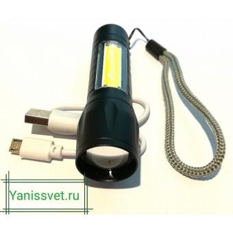 Фонарь LED светодиодный аккумуляторный с з/у