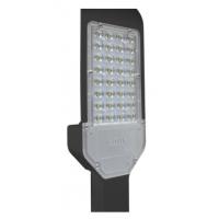 """Консольный LED прожектор """"Кобра"""" black 30W 6000K (холодного белого свечения)"""