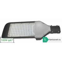 """Консольный LED прожектор """"Кобра"""" black 100W 6000K (холодного белого свечения)"""