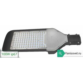 """Консольный LED прожектор """"Кобра"""" black 100W 6000K (холодного белого свечения)  LEDSPOWER"""