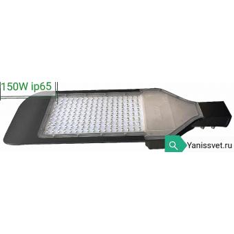 """Консольный LED прожектор """"Кобра"""" black 150W 6000K (холодного белого свечения)  LEDSPOWER"""