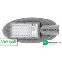 """Консольный LED прожектор """"Кобра"""" white 30W 6000K (холодного белого свечения)"""