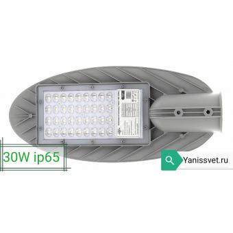 """Консольный LED прожектор """"Кобра"""" white 30W 6000K (холодного белого свечения)  LEDSPOWER"""