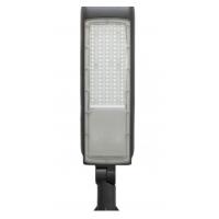 """Консольный LED прожектор """"Кобра"""" 100W с регул. углом 6000K (холодного белого свечения)  LEDSPOWER"""
