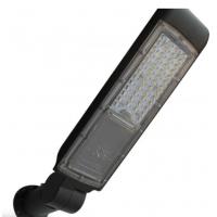 """Консольный LED прожектор """"Кобра"""" 50W с регул. углом 6000K (холодного белого свечения)  LEDSPOWER"""