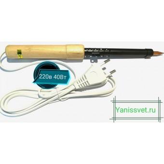 Паяльник электрический 40W 220V