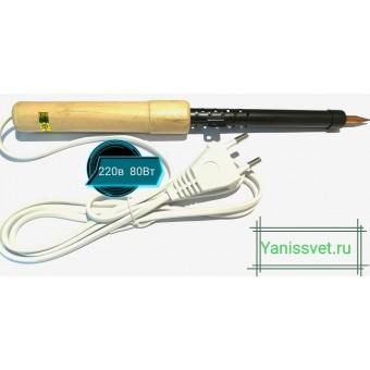 Паяльник электрический 80W 220V