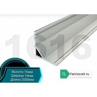 Алюминиевый профиль 1616-U (угловой) 2м.п.