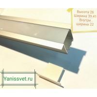 Алюминиевый профиль LUX LR58 39.4х26мм (встраиваемый) 2м.п.