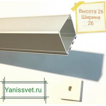 Алюминиевый профиль LUX LR59 26х26мм (накладной) 2м.п.