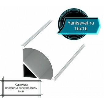 Алюминиевый профиль 16х16мм (угловой) 2м.п.