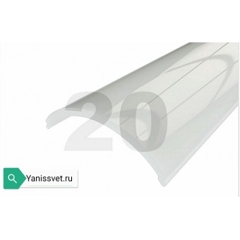 Рассеиватель 20-RM для алюминиевого профиля 1616-U  2м.п.