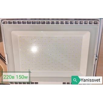 Прожектор светодиодный 150W 6000K IP65 220V