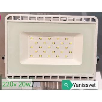 Прожектор светодиодный 20W 6000K IP65 220V