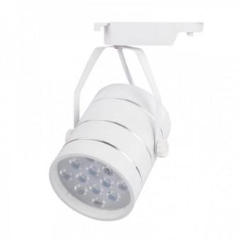 Трековый светильник 12w 220V белый (нейтрального белого свечения)