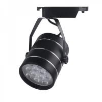 Трековый светильник 12w 220V черный (теплого свечения)