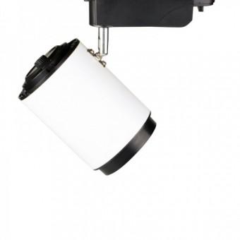 Трековый светильник 20w 220V бело-черный (нейтрального белого свечения)