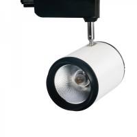 Трековый светильник 20w 220V бело-черный (теплого белого свечения)