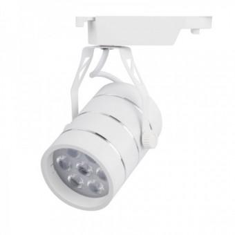 Трековый светильник 7w 220V белый (теплого белого свечения)