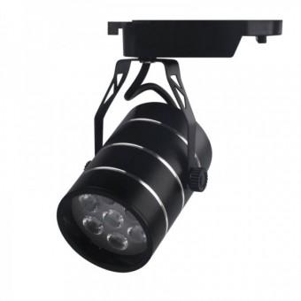Трековый светильник 7w 220V черный (нейтрального белого свечения)