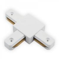 Т-образный коннектор белый для шинопровода