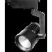 Трековый светильник 40w 220V черный 4000К (нейтрального свечения) IP40