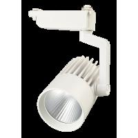 Трековый светильник 30w 220V белый 4000К (нейтрального свечения) IP40