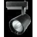 Трековый светильник 25w 220V черный 4000К (нейтрального свечения) IP40 (модель 0325)